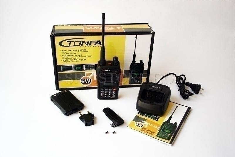 UHF Audio sistem de ascultare cu receptor