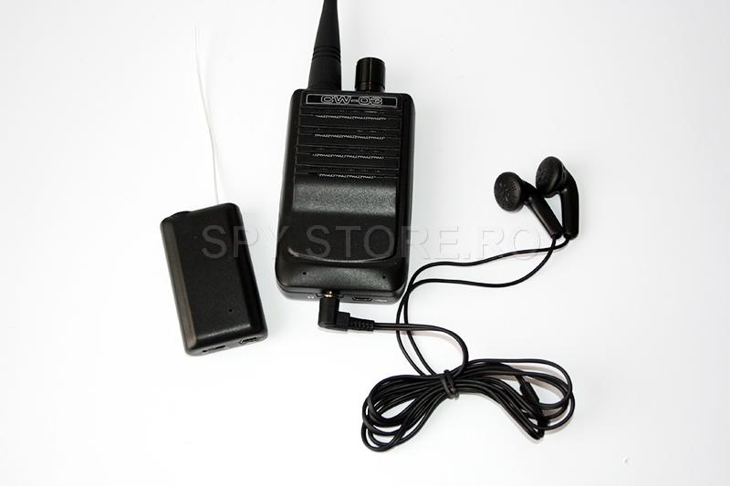 Set profesional audio - emitator - receptor