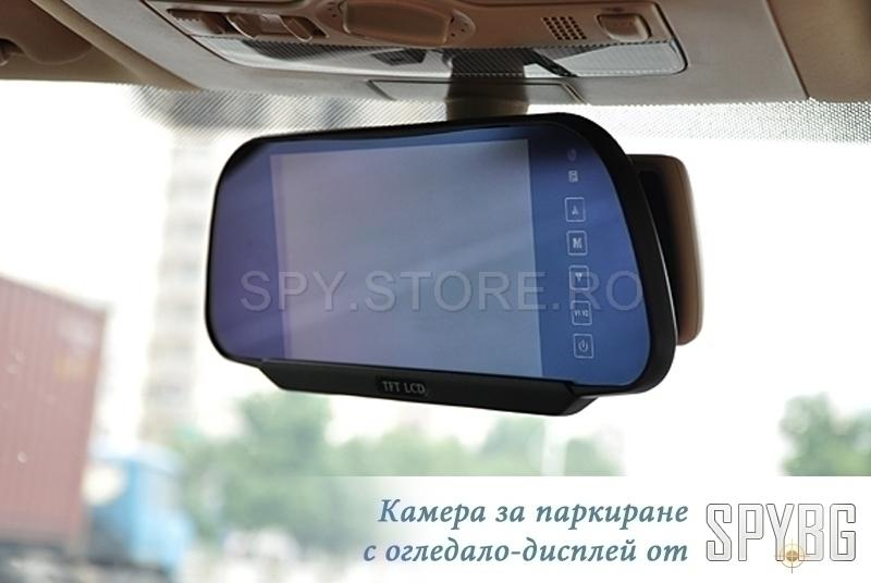 Camera pentru parcare si display tip oglinda