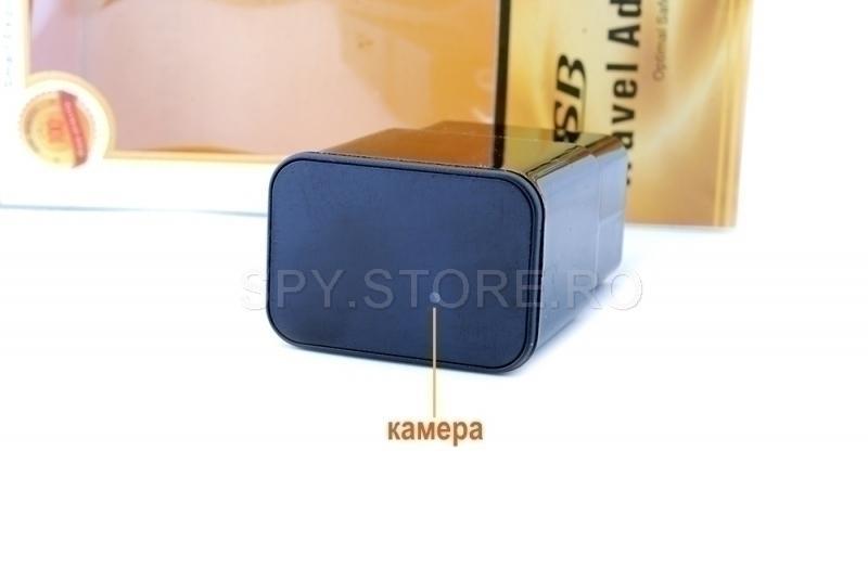 Camera IP disimulata in adaptor - 8GB