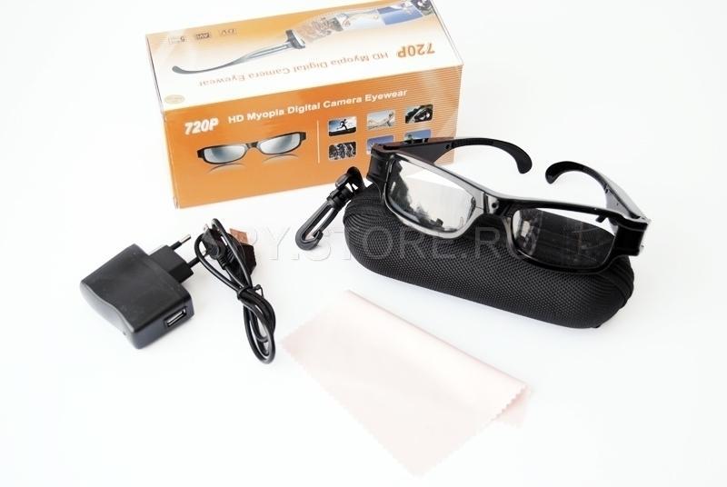Camera camuflata in ochelari de vedere